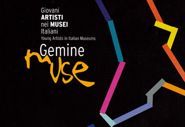 gemine-muse-x
